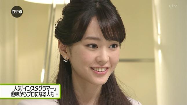 桐谷美玲 NewsZero 09