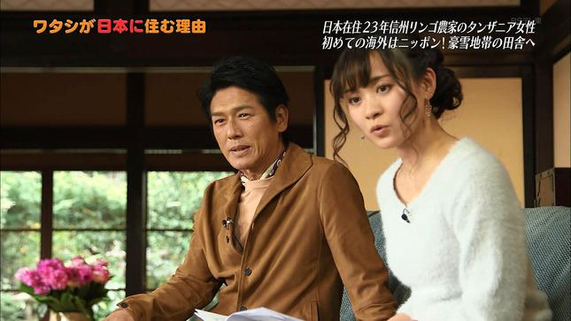 繁田美貴 ワタシが日本に住む理由 エンター・ザ・ミュージック 9
