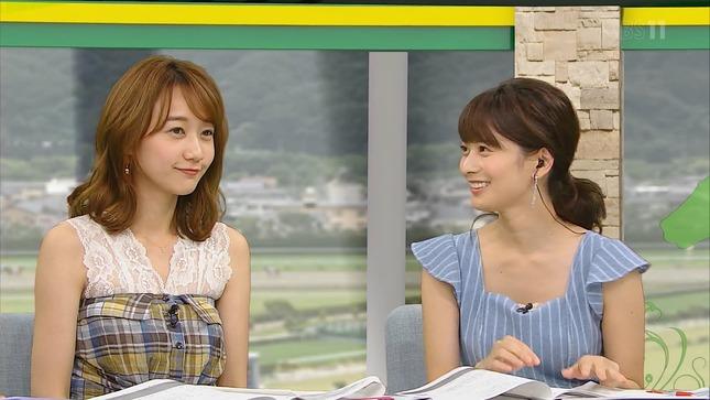 高見侑里 高田秋 BSイレブン競馬中継 うまナビ!イレブン 10