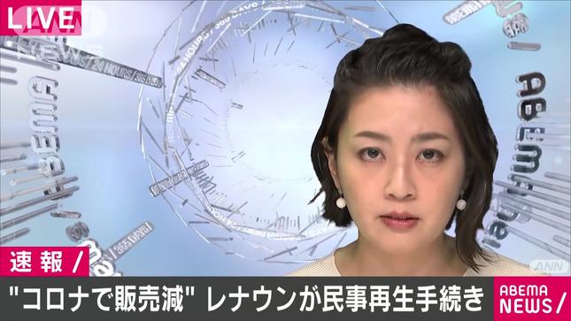 矢島悠子 ANNnews AbemaNews 8