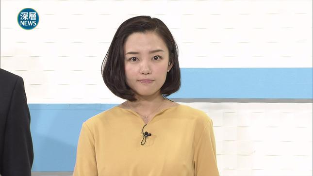 阿部優貴子 深層NEWS 12