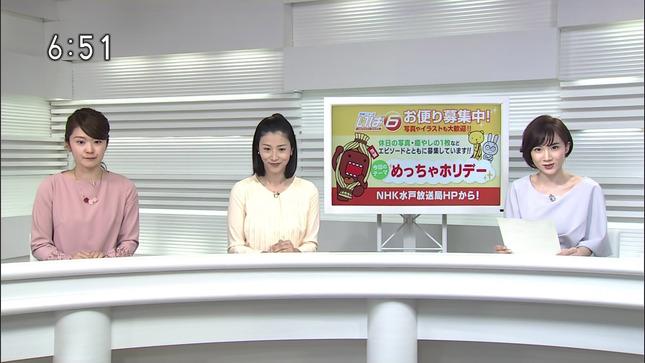 森花子 茨城ニュースいば6 奥貫仁美 齊藤済美 4