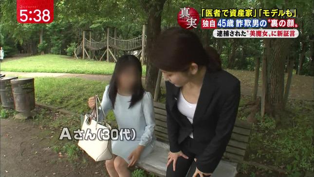 加藤真輝子 スーパーJチャンネル 3