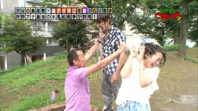 狩野恵里 モヤモヤさまぁ~ず2 4