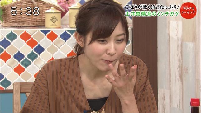 久冨慶子 おかずのクッキング 5