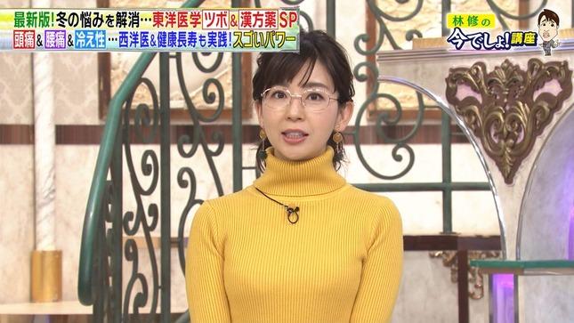 松尾由美子 林修の今でしょ!講座 7