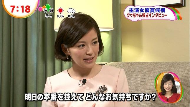 中野美奈子 第85回アカデミー賞授賞式 20