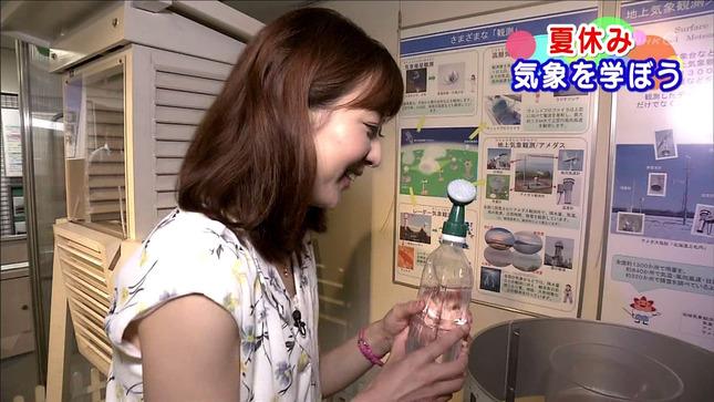 関口奈美 合原明子 首都圏ネットワーク 5
