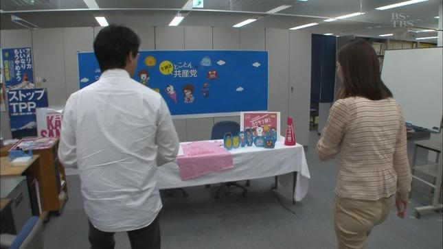 岡村仁美 週刊BS-TBS報道部 10