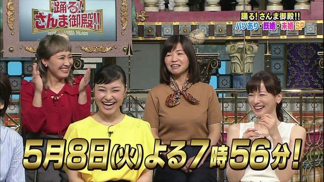 皆藤愛子 CARトップ ゴゴスマ FOOT×BRAIN 18
