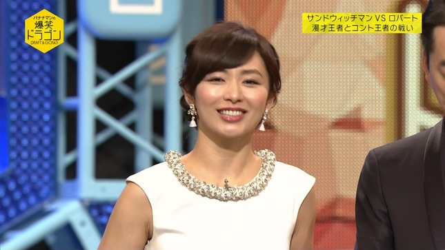 伊藤綾子 爆笑ドラゴン 耳が痛いテレビ 1