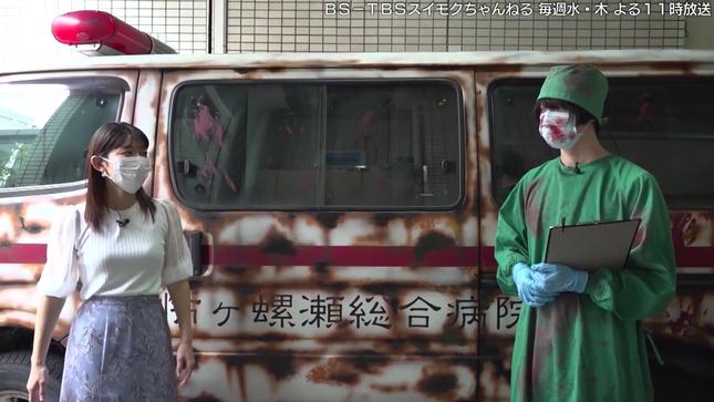 山本里菜 スイモクチャンネル 8