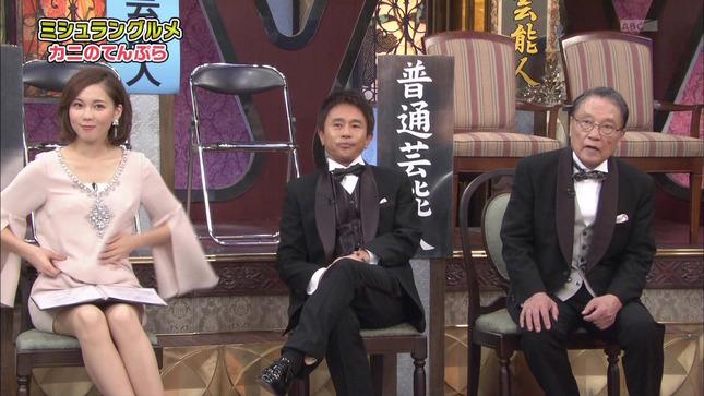 ヒロド歩美 芸能人格付けチェック!2017お正月SP 3
