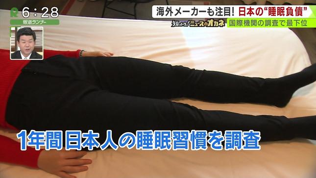 薄田ジュリア 報道ランナー 16
