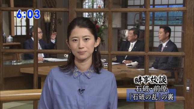 岡村仁美 時事放談 報道特集 16