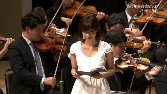 加藤綾子 クラシック音楽館 N響ほっとコンサート9