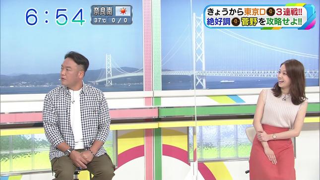 津田理帆 キャスト おはよう朝日です 9
