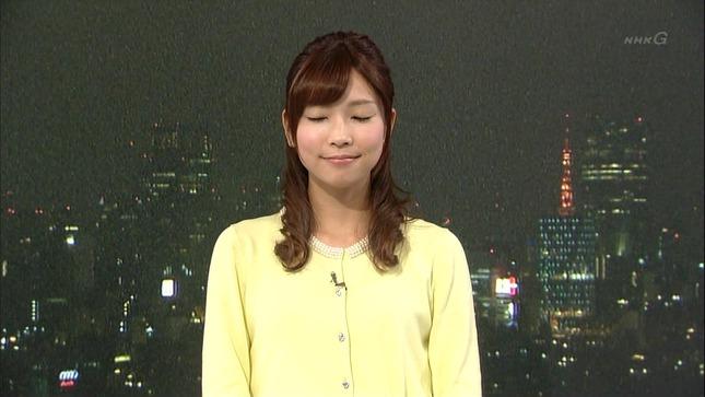 寺川奈津美 NHKニュース7 09