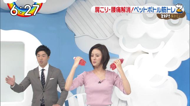 徳島えりか ZIP! 2