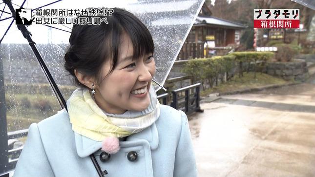 近江友里恵 ブラタモリ 6