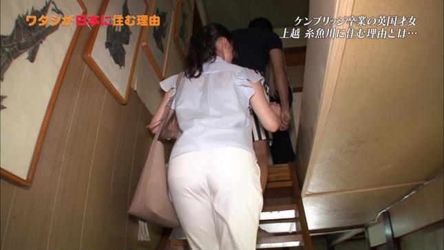 繁田美貴 エンター・ザ・ミュージック 8