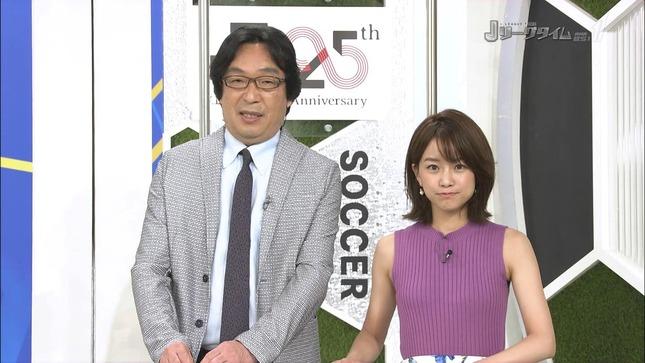 中川絵美里 Jリーグタイム 16