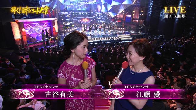 江藤愛 古谷有美 第59回 輝く!日本レコード大賞 5