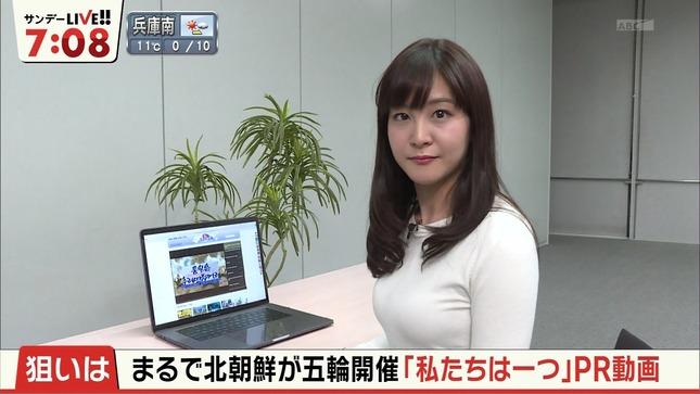 林美桜 サンデーLIVE!! はいテレビ朝日です 1