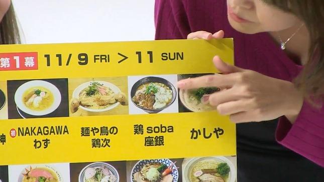 黒木千晶 読売テレビアナウンサートークライブ 6
