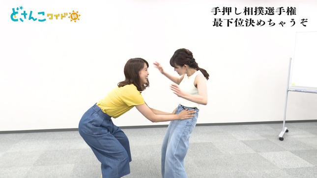大家彩香 どさんこワイド朝番外編 27