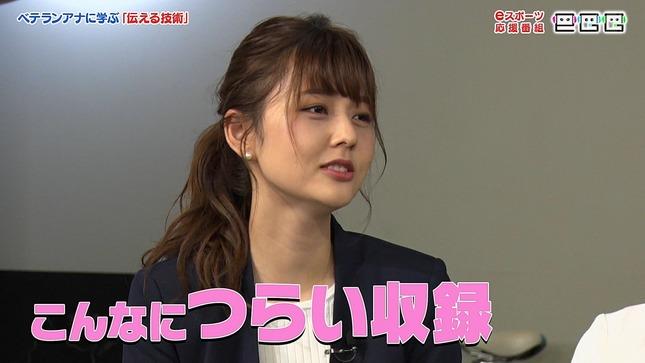 佐藤梨那 eGG 6