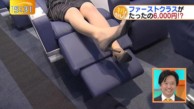 西野志海 ゆうがたサテライト モーサテ 4