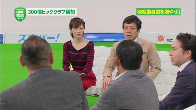 杉崎美香 FOOT×BRAIN 世界ナゼそこに?日本人 12