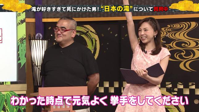 森本智子 リトルトーキョーライフ6