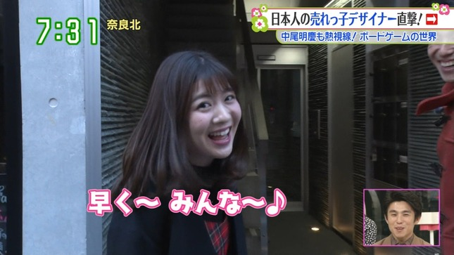 佐藤真知子 ズームイン!!サタデー  キユーピー3分クッキング 4