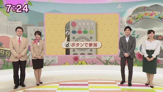 小郷知子 おはよう日本 第68回NHK紅白歌合戦 5