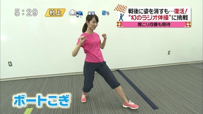中島芽生 news every 4