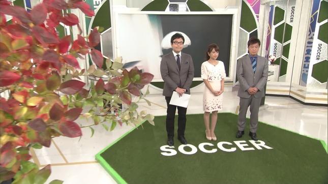 中川絵美里 Jリーグタイム Oha!4 1