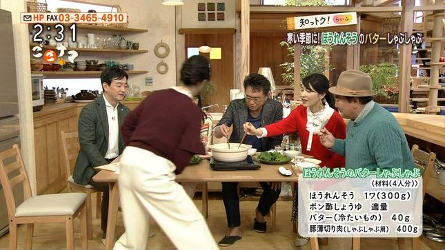 池田伸子 ごごナマ 4