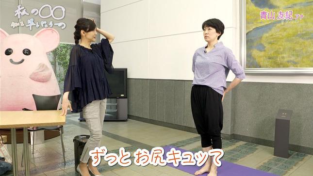 青山友紀 ピヨ卵ワイド 10