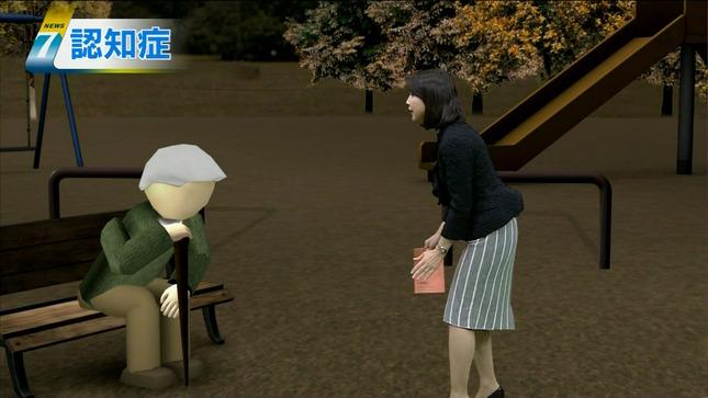 守本奈実 NHKニュース7 09