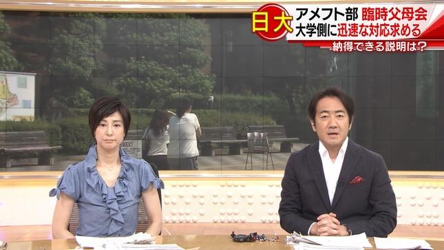 上山千穂 矢島悠子 スーパーJチャンネル 1