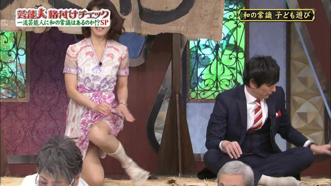 ヒロド歩美 芸能人格付けチェック! 10