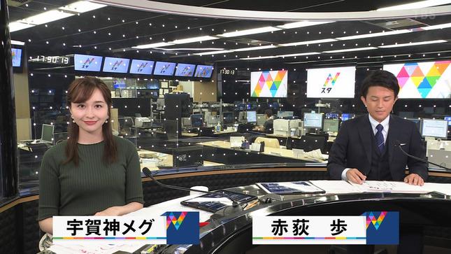宇賀神メグ ひるおび! あさチャン! Nスタ TBSニュース 1
