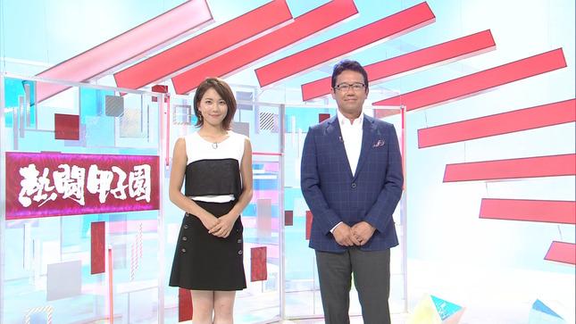 津田理帆 ヒロド歩美 熱闘甲子園 7