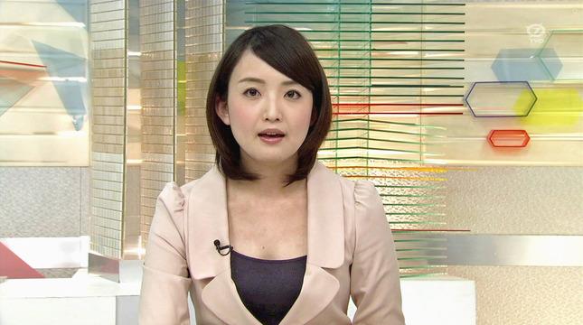 白石小百合 ネオスポーツ TXNnews 新番組を現場検証 10