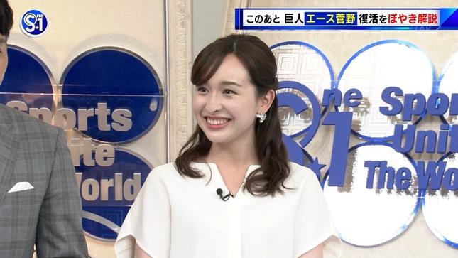 宇賀神メグ S☆1 Nスタ サンデー・ジャポン はやドキ! 4