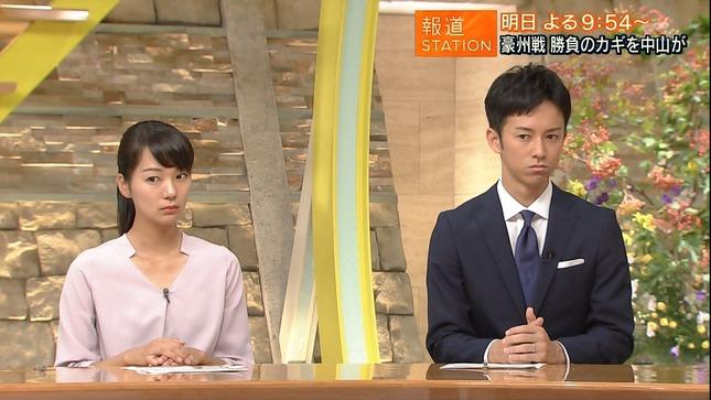 紀真耶 高島彩 サタデー サンデーステーション 8