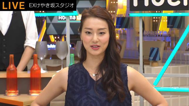 本間智恵 Abema Wave 松原江里佳 13