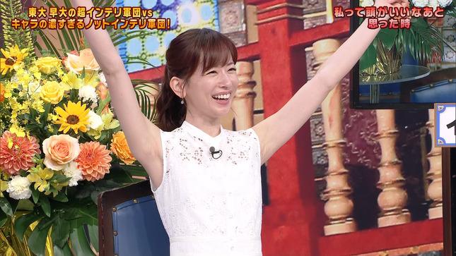 皆藤愛子 踊る!さんま御殿!! BSイレブン競馬中継 プレバト!! 3